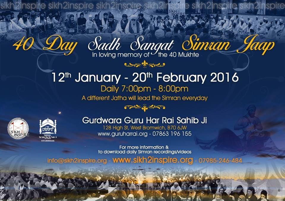 40 Day Simran Jaap at Guru Har Rai Gurdwara 12/1/16 to 20/2/16