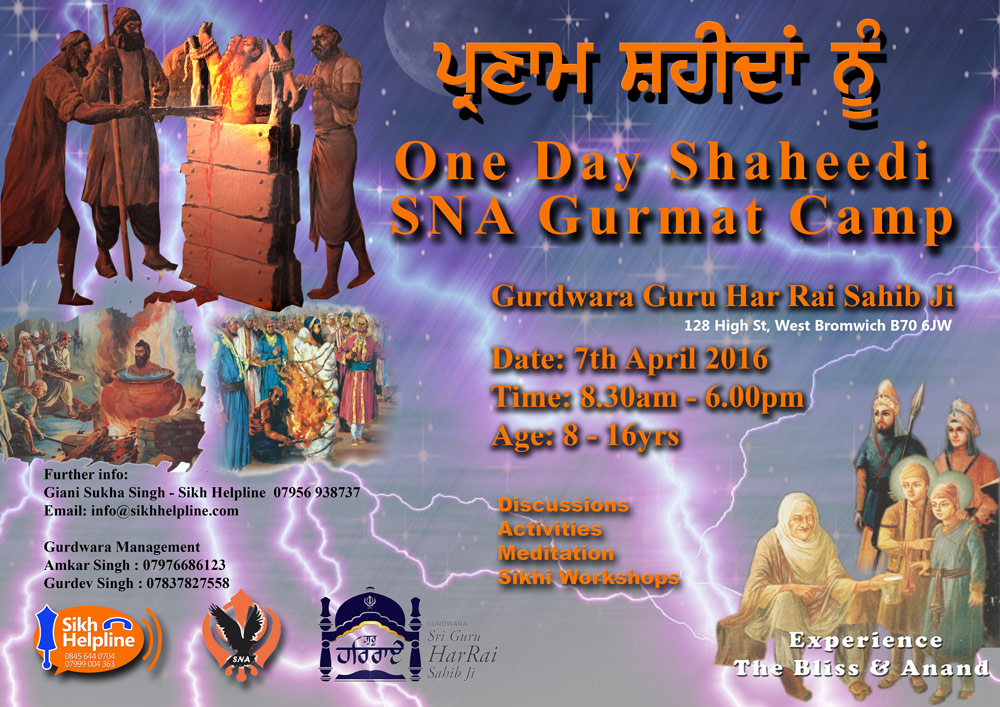 SNA GURMAT CAMP 2016